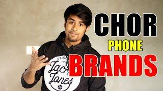 FAQ | Chor Phone Company & Unki Manmani | Bloatware in Android Phones