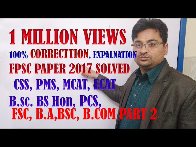 FPSC 2017 correction IN URDU/HINDI