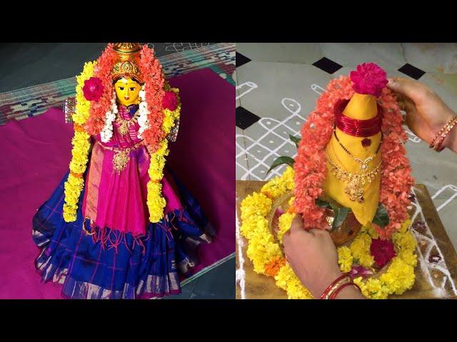 Varalakshmi Ammavari Saree And Kalasam Decoration | Varalakshmi Kalasam And Saree Decoration