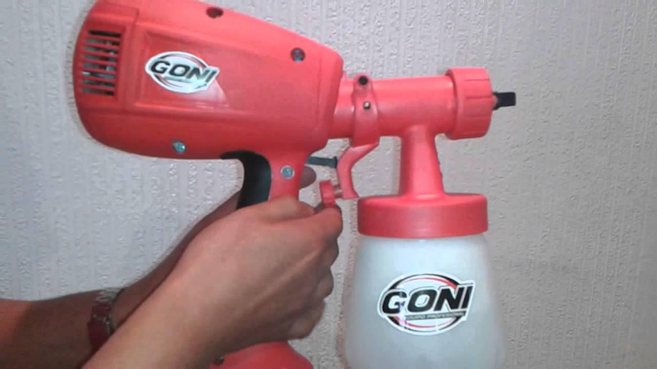 Pistola electrica goni 3702 youtube - Pistola para pintar paredes precios ...