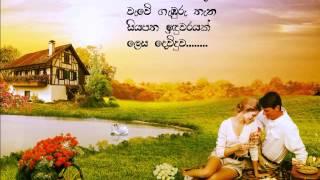 Senehasa Uthura - Karunarathna Divulgane