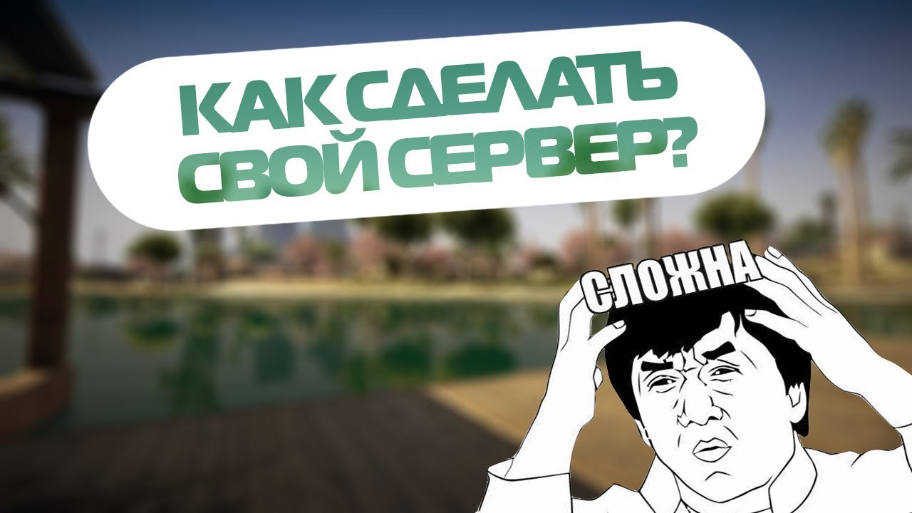 Как закинуть свой сервер на хостинг хостинг и домен в узбекистане