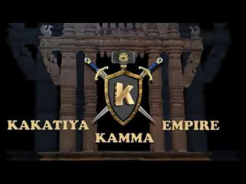 Kakatiya Caste (Kamma Kshatriyas)