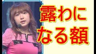 【関連動画】 あいぼんこと加護亜依のハロプロ全シングルソロパート htt...