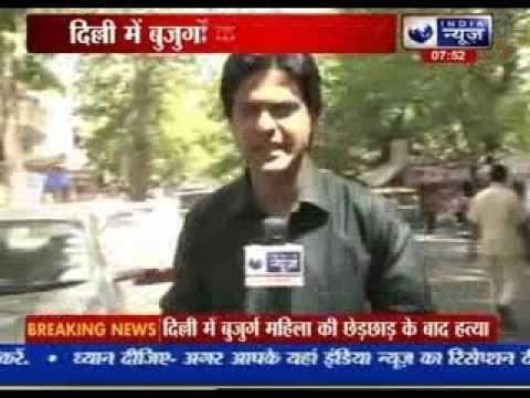Senior citizen faces fear in Delhi: Senior woman murdered