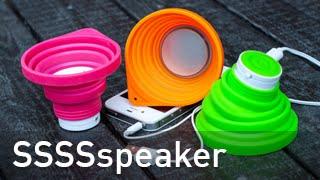 SSSSspeaker - обзор портативной силиконовой колонки