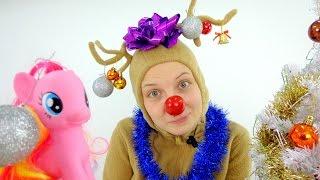 Пинки Пай наряжает Оленя к Новому Году!