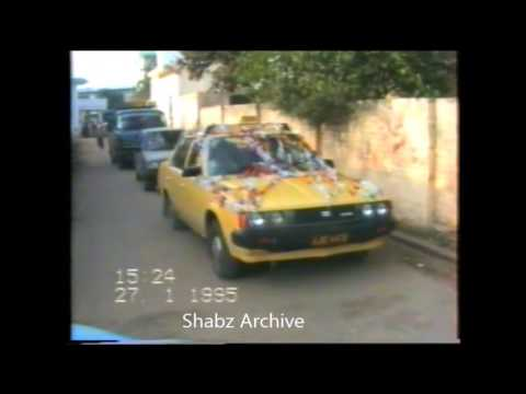 Mirpur Azad Kashmir In 1995 (Extended version)