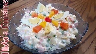 Russian Salad recipe - Salad recipe - Nida