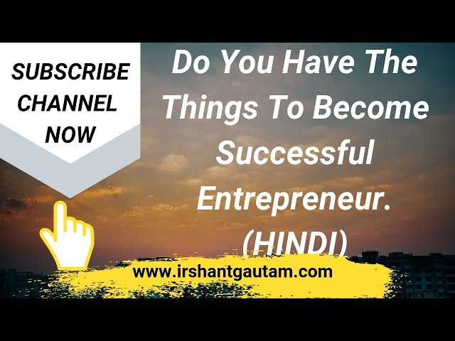 Do You Have The Things To Become Successful Entrepreneur.   Motivation & Life Changing Video #04