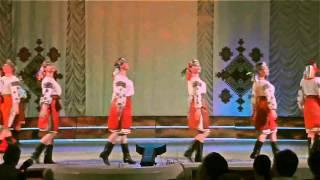 20 УКРАИНА гуцульский танец ГОЛУБКА