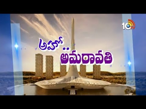 Incredible Amravati | Special Story on Amaravati Stunning Designs | 10TV