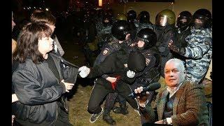 Задержания участников массовая драка в пензе цыгане новости москва митинг в москве 27 июля новости