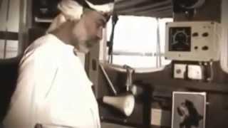 Oman National Day 44th Thumbnail