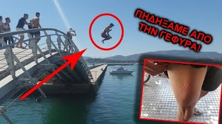 we jumped from the bridge! I 10k special video