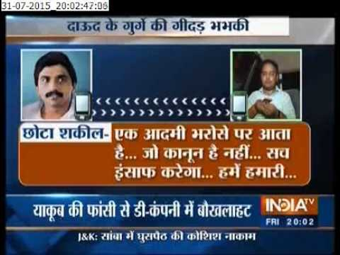 Chota Shakeel Exclusive Audio Interview after Yakub's execution on India TV