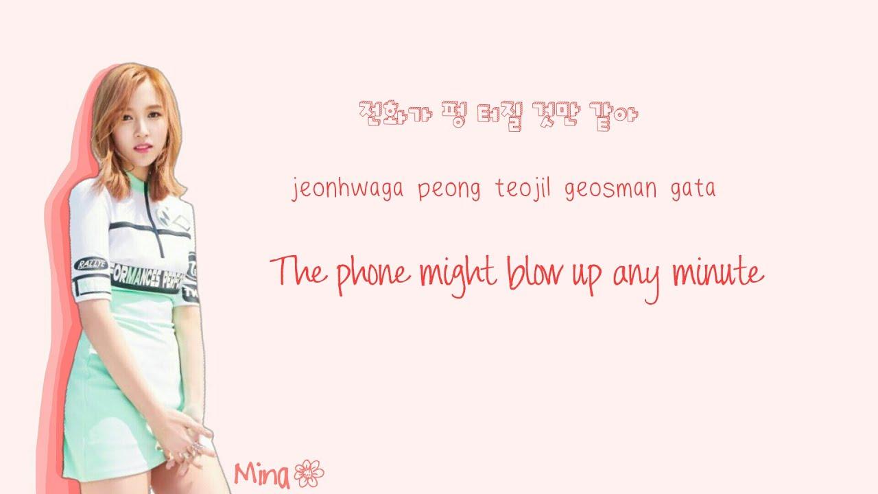 Twice 트와이스 cheer up lyrics color coded hanromeng by soshi lyrics