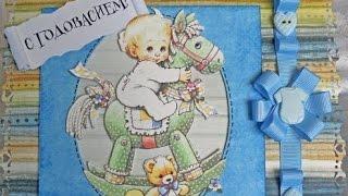 Егорка в 1 год- нежное видео