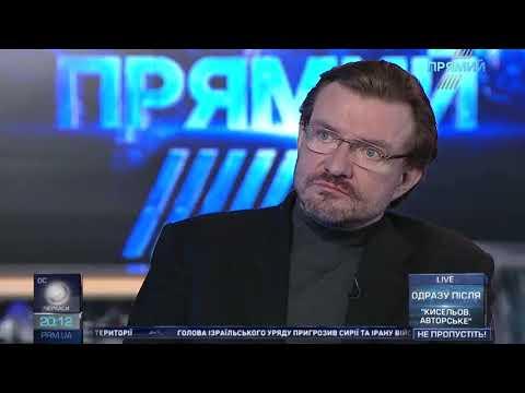 """""""Кисельов. Авторське"""".Гість програми Аркадій Бабченко від 11 лютого 2018 року"""