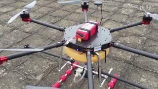 JMR-V1000 X4 model agriculture uav crop sprayer drone teaching flight video