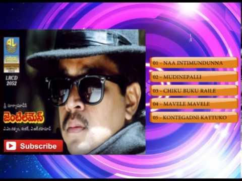 Telugu Hit Songs | Gentleman Telugu Movie Songs | Jukebox