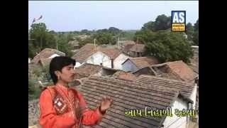 """Shankhalpur Sohamanu Chhe"" | Gujarati Devotional Song | Navratri Garba Gujarati HD"