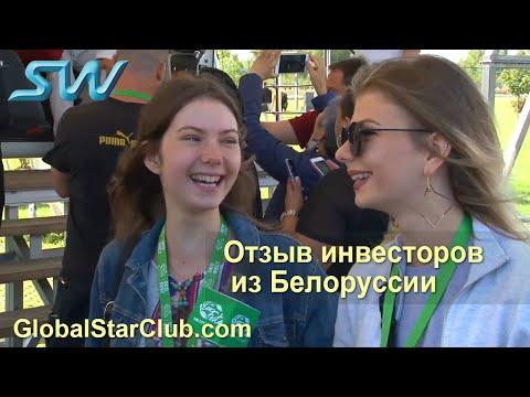 SkyWay - Отзыв инвесторов из Белоруссии