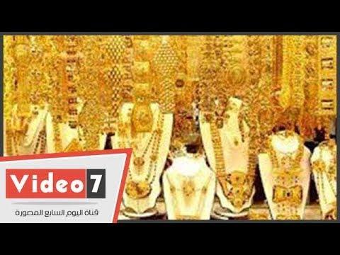 ارتفاع أسعار الذهب 3 جنيهات.. وعيار 21 يسجل 639 جنيها  - 17:21-2017 / 6 / 23