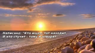 * Случайно ничего не происходит... Стихи Александра Февральского