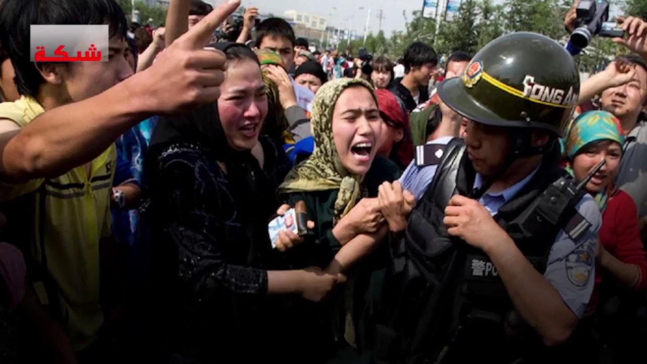 الصين تقتل المسلمين