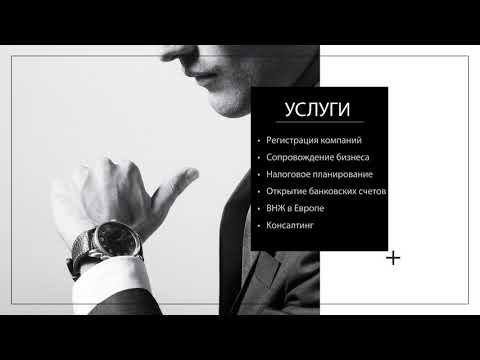 Private Financial Services promo