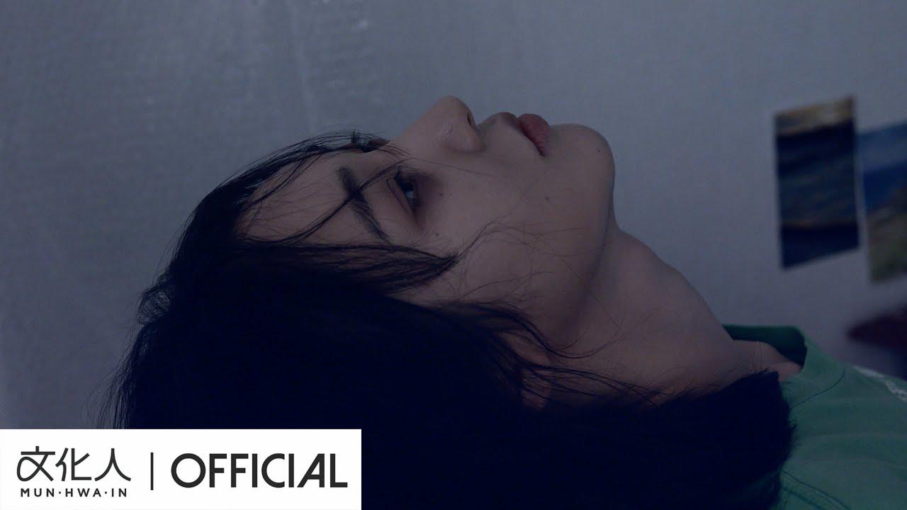 허회경 - 김철수 씨 이야기 [MV]