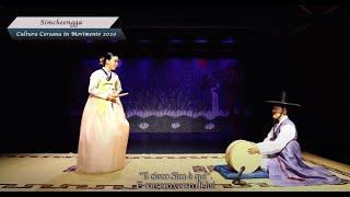 Pansori - Opera Tradizionale C…