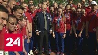 Путин сменил пиджак на куртку команды России - Россия 24
