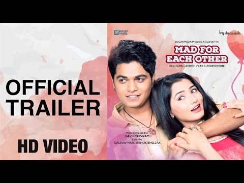 Mad For Each Other I Official Trailer I Gujarati Movie 2016 I Krup Music