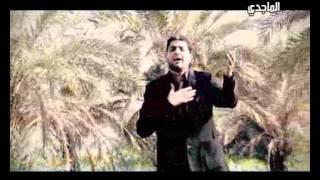 مالك الاسدي الشهيد الصدر مونتاج وتصوير حيدر الزيرجاوي