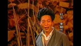 Lub Zog Nyob Hauv Qhov Tsua 在山洞里生活的人们
