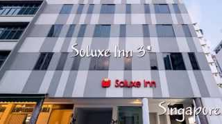 Soluxe Inn 3* Сингапур