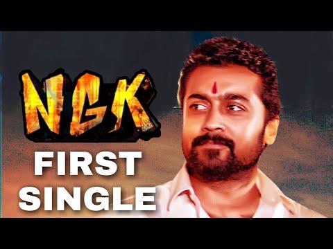 NGK First Single - Massive Update ! Suriya | Selvaraghavan | Sai Pallavi | Yuvan Shankar Raja