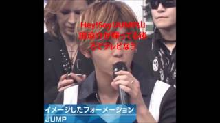Mステ出演中のYoshikiがインスタ、ツイッターを更新し大炎上.