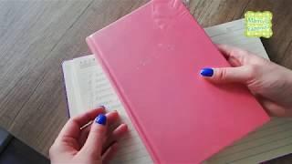 Тематическое планирование/Мои тематические блокноты