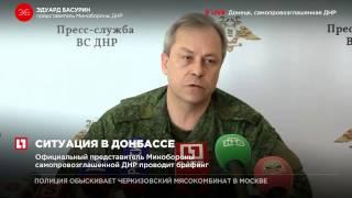 За минувшие сутки ВСУ выпустили по территории ДНР более 300 снарядов и мин