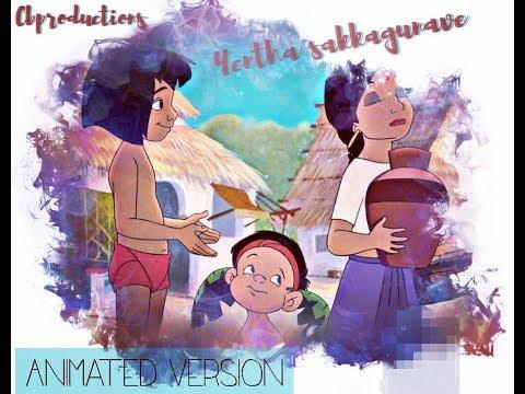 Yentha Sakkagunnave Animated song|| Rangasthalam Songs trailer || Ram Charan, Devi Sri Prasad|