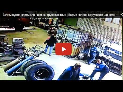 Тест браслетов противоскольжения на Газель цепи на колеса