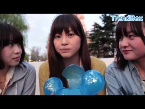 """ディズニーリゾート 30 周年 """"ザ ..."""