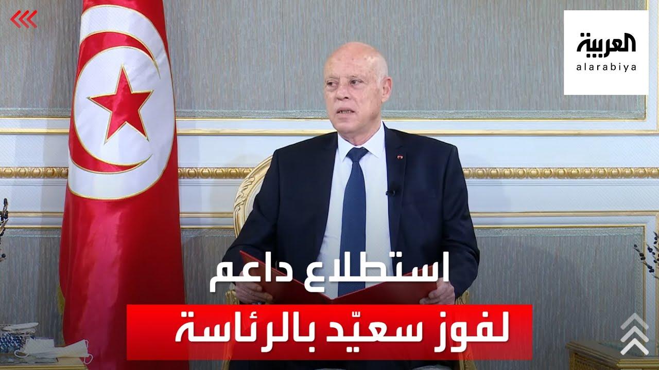 استطلاع: تراجع غير مسبوق للنهضة في تونس