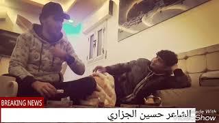 الشاعر . حسين الجزاري ماعد ايفيد رجيته