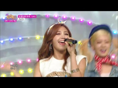 【TVPP】 Apink - Round and Round, 에이핑크 - 빙글빙글 @ Special stage, Show! Music core