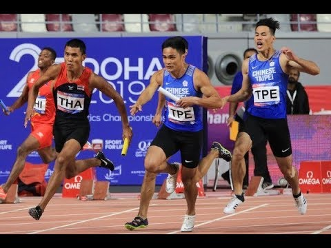 2019亞洲田徑錦標賽 - 男子4X100接力決賽中華隊飆出39秒18奪銅 → (銀牌) - YouTube