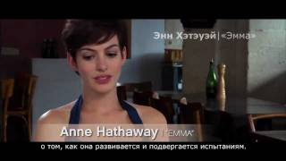 «Один день One Day» Ролик о фильме  с русскими субтитрами